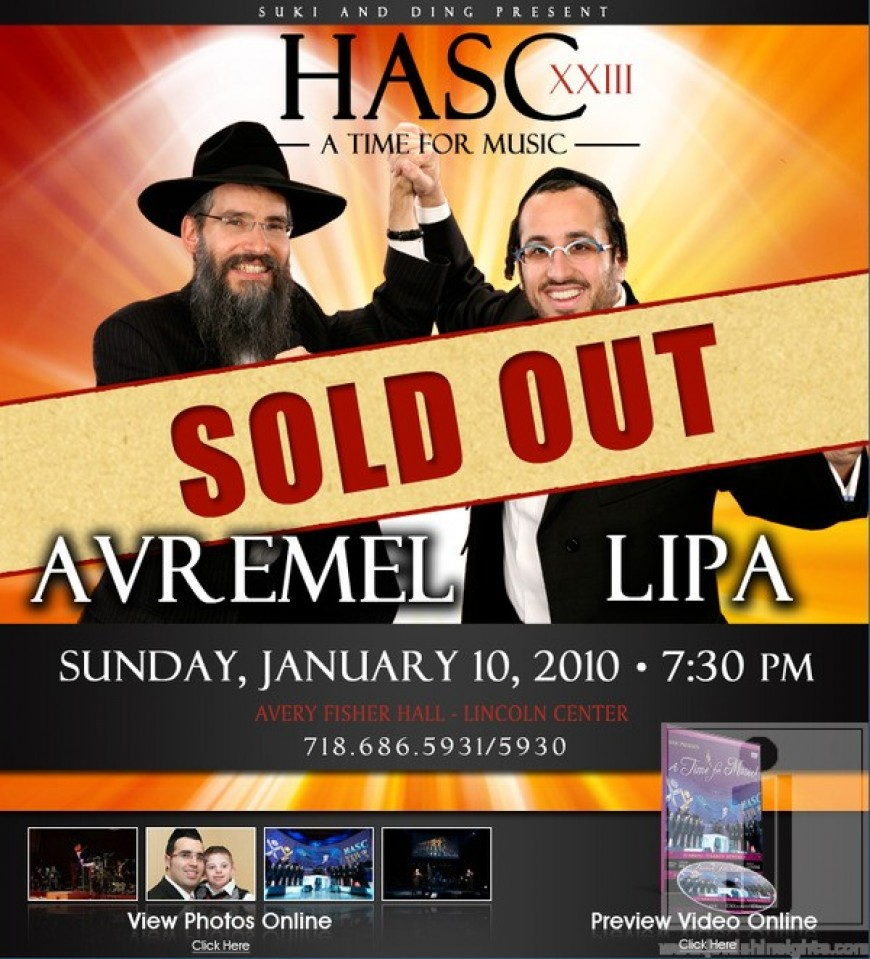 HASC CONCERT XXIII TONIGHT! SOLD OUT