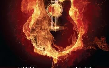 """Aish U'bamayim"" – Ronnie Kashi's new album, a musical tribute familiar Israeli songs"