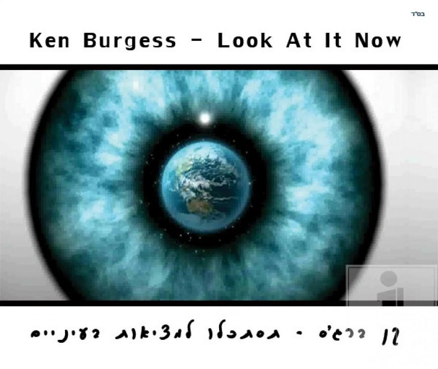 Ken Burgess – Look At it Now