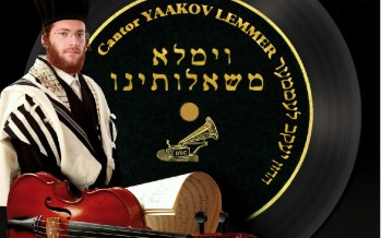 Cantor Yaakov Lemmer – V'yemalei Mishalosainu – Sampler