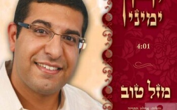"Yaron Yemini second single from the debut album which ""Mazel Tov"""