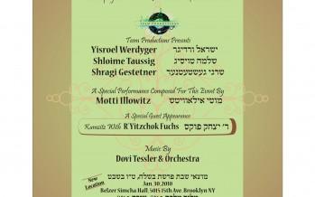 THIS MOTZEI SHABBOS Melaveh Malka Shira (NEW LOCATION)