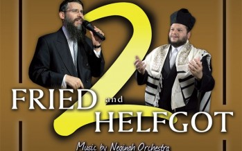 Videos from the DREAM TEAM Returns – featuring Fried, Helfgot & the Shira Choir