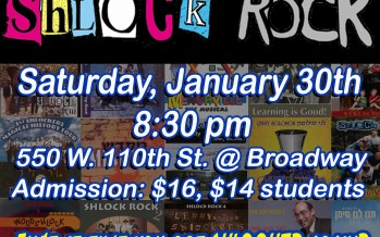 The ROC House presents SHLOCK ROCK