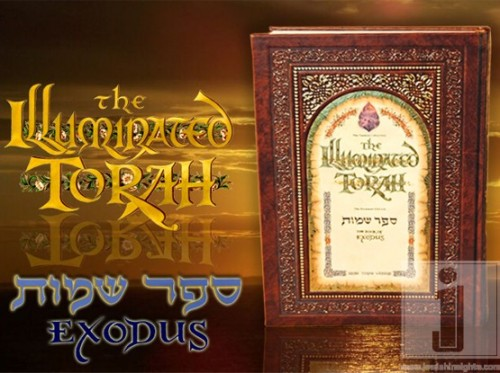 the illuminated torah2