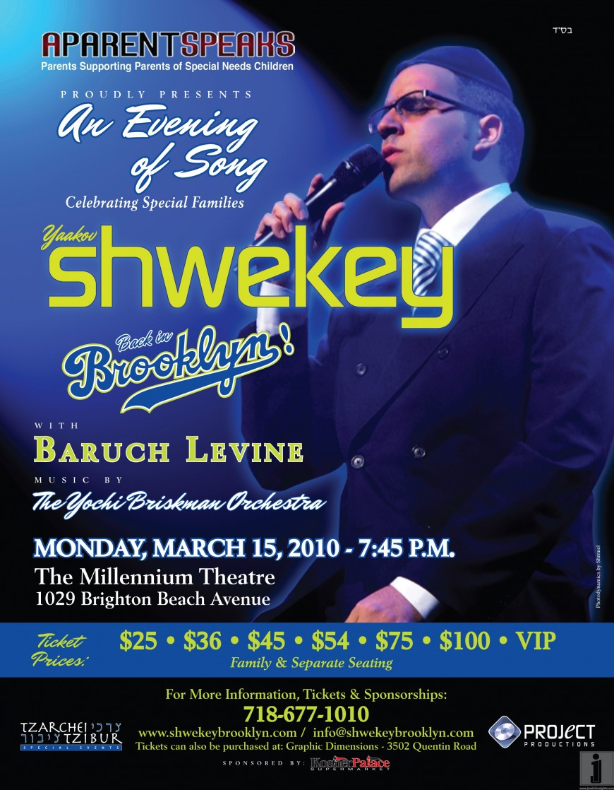 A PARENT SPEAKS  proudly presents: YAAKOV SHWEKEY Back in Brooklyn! with Baruch Levine