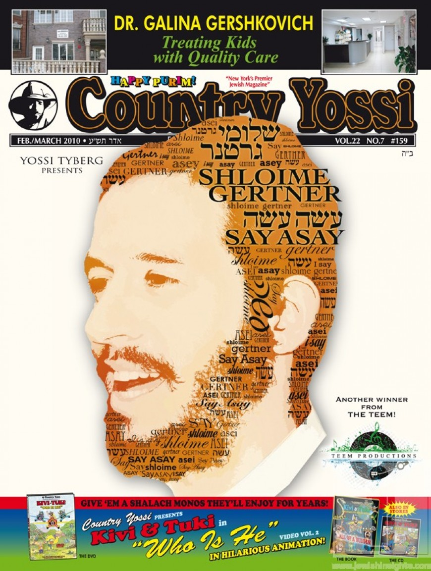 Country Yossi Magazine #159 on stands this Friday!