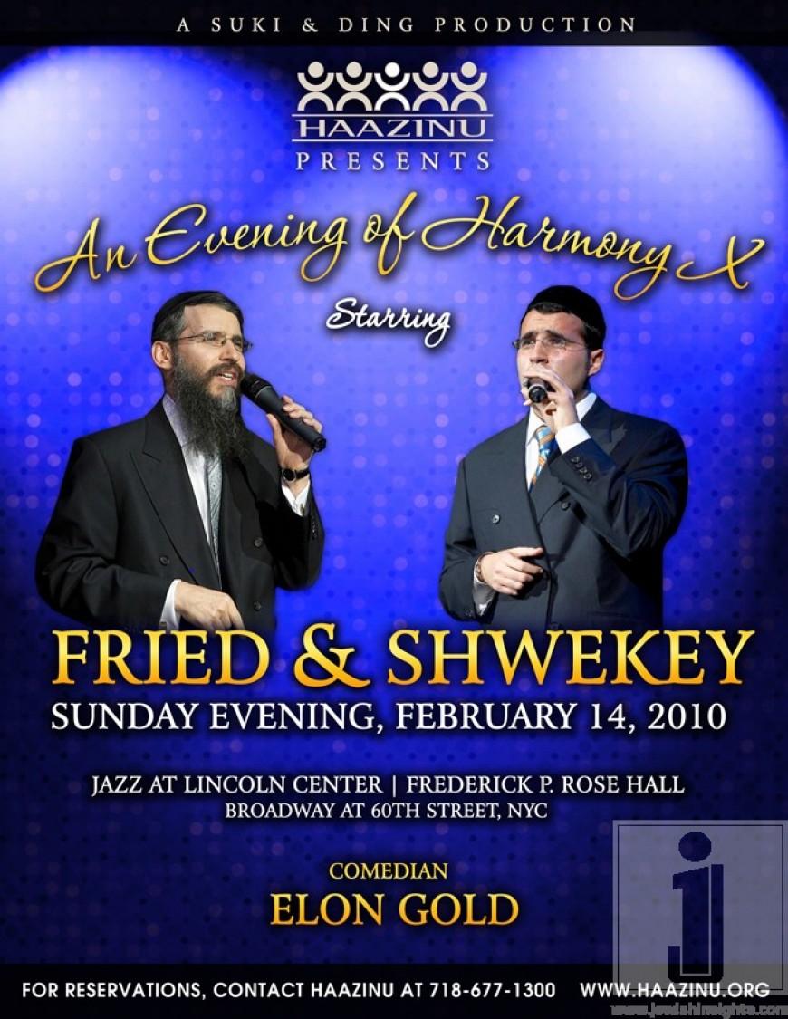 Haazinu Concert Promo 2010