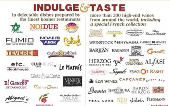 TODAY!! 2010 Kosher Restaurant & Wine Experience
