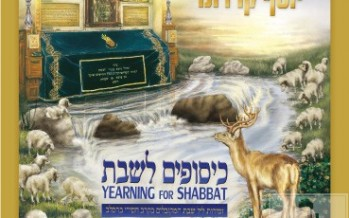 Yosef Karduner – Yearning For Shabbat