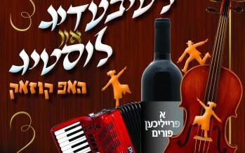 Nigun Music presents : Leibedig and Listig – Hop Kossack