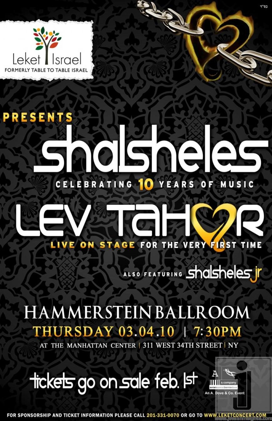 Important Announcement About Leket/Shalsheles/Lev Tahor Concert