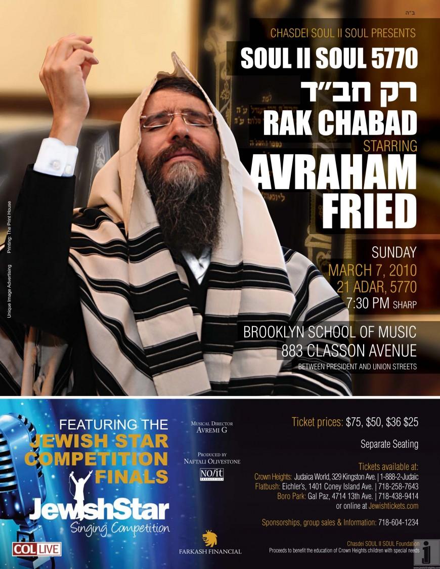 JI EXCLUSIVE!! SOUL II SOUL 5770 Rak Chabad starring AVRAHAM FRIED