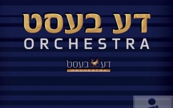 The Best: New Israeli band with single PLUS a bonus special Purim Song