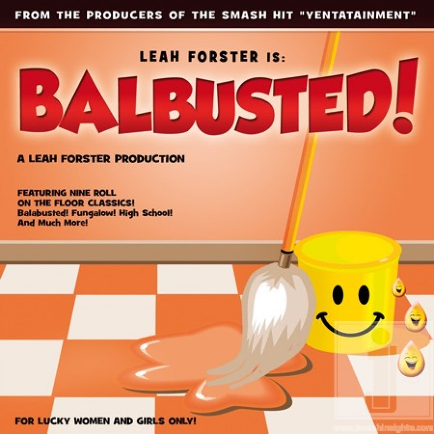 Leah Forster: BALBUSTED! Coming soon