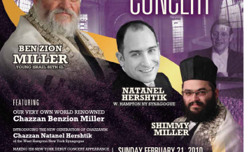 Young Israel Beth El presents A Gala Pre Purim CONCERT: Ben Zion Miller, Natanel Hershtik, Shimmy Miller