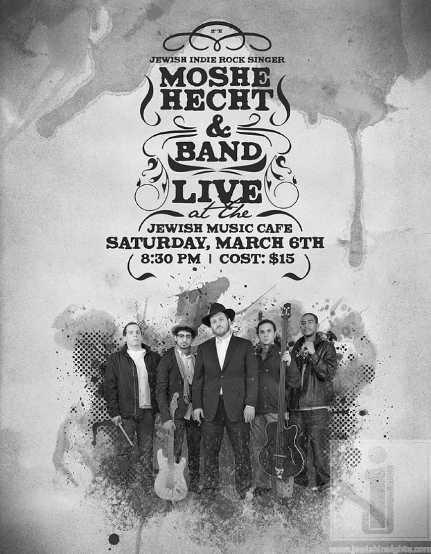Moshe Hecht to Perform at JMC