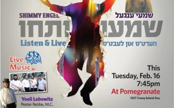 Pomegranate presents: Shimmy Engel Live – Launching his New Hit Album!