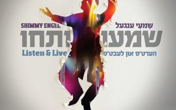 Shimmy Engel : Shimu U'tchi – Listen & Live