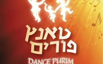 The Doppelt Brothers present : Dance Purim