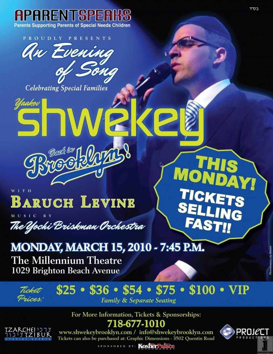 YAAKOV SHWEKEY Back in Brooklyn! with Baruch Levine