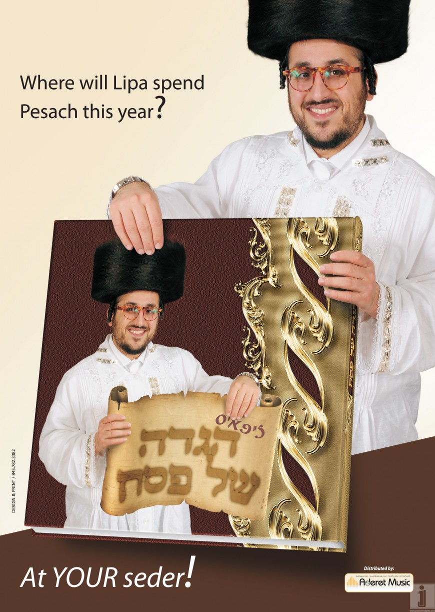 Where will LIPA spend Pesach this year? at Your seder!!!