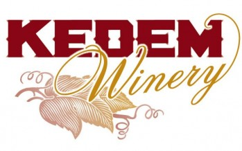 VIN NEWS Exclusive: Grape Juice, A Behind The Scenes Look At Kedem