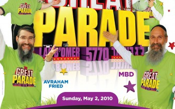 The Great Parade Mordechai Ben David, Avraham Fried, Lipa Schmeltzer, and Uncle Moishe