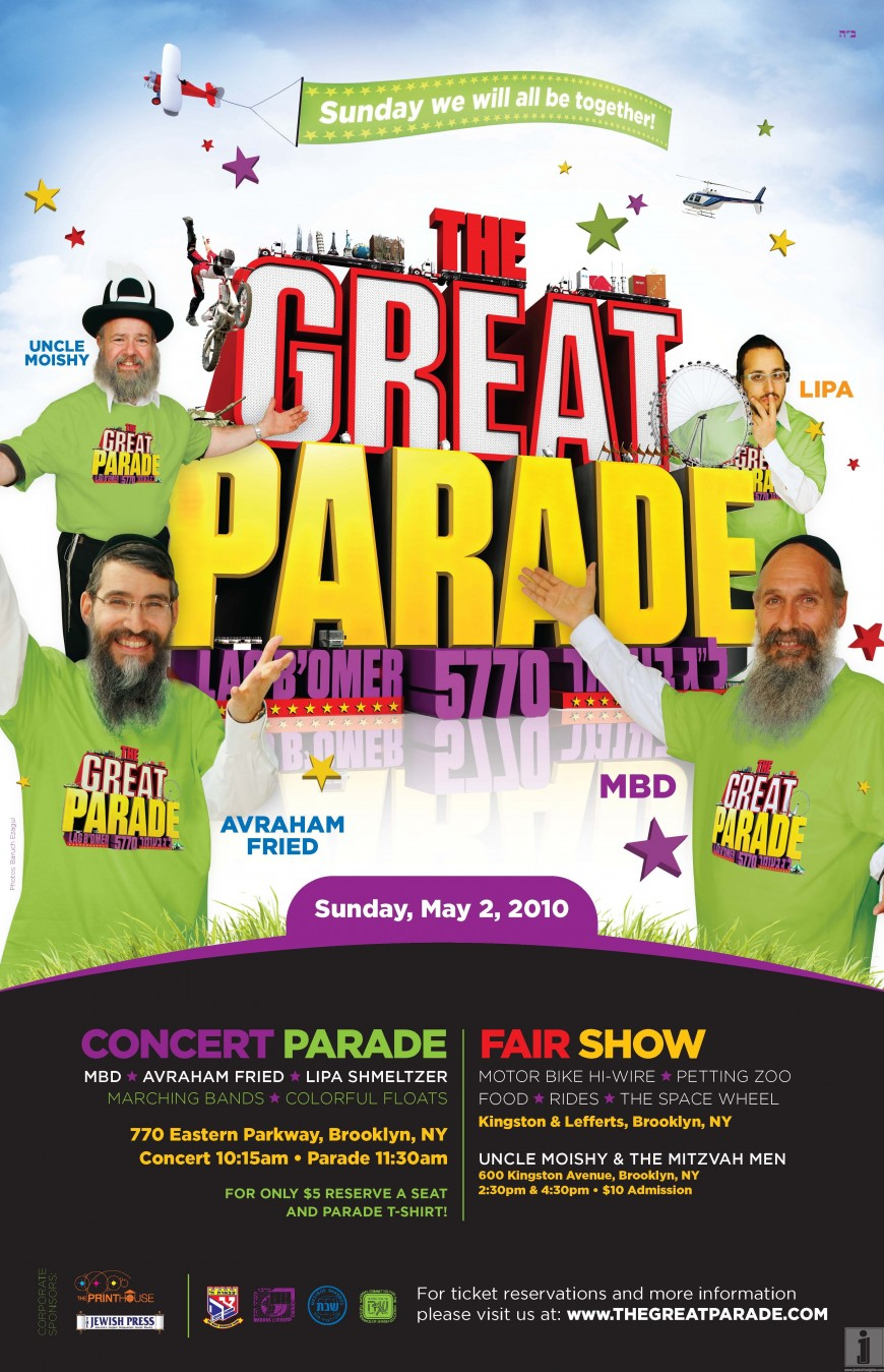 The Great Parade Mordechai Ben David, Avraham Fried, Lipa Schmeltzer, and Uncle Moishe