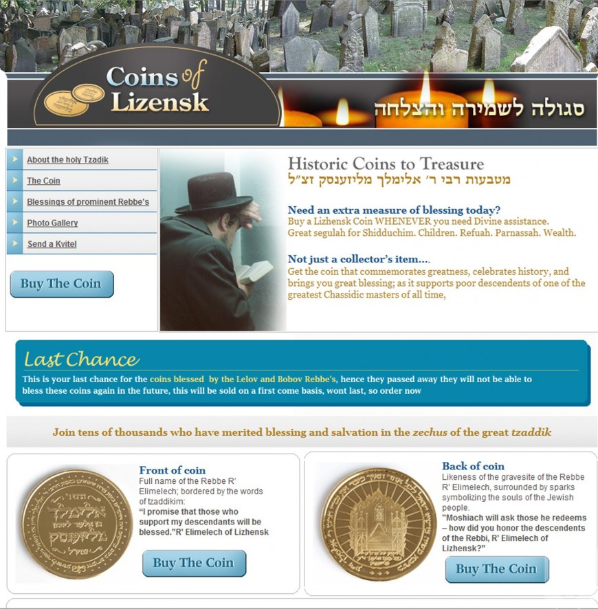 Lizensk Yahrzeit – Kvitel – Coin of Lizensk