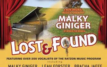Malky Giniger presents: Lost & Found