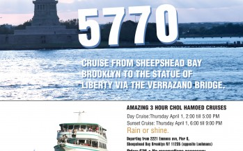 PESACH CRUISE 5770