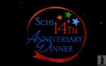 Shua Kessin singing for The Schi 14th Anniversary Dinner video presentation