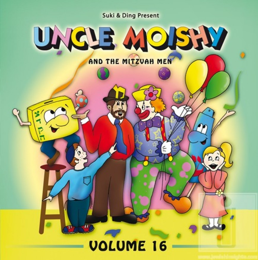 Uncle Moishy Volume 16