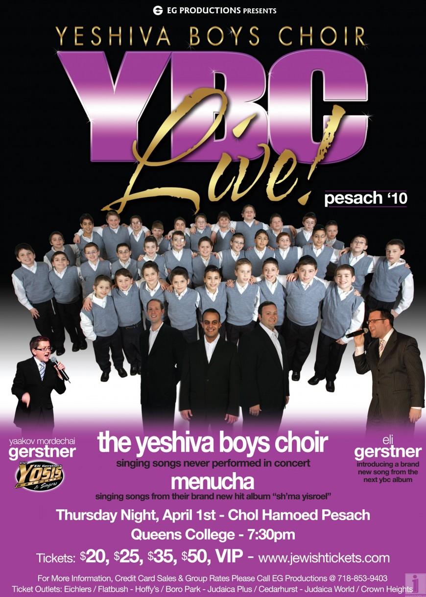 YBC Live! Pesach 2010
