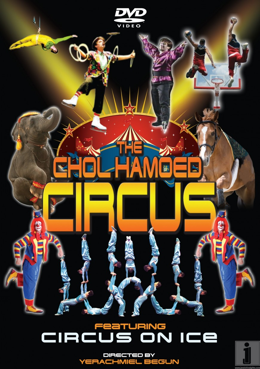 The Chol Hamoed Circus