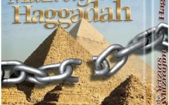 The Yetzias Mitzrayim Haggadah: Bringing the Pesach Story to Life Through the Haggadah