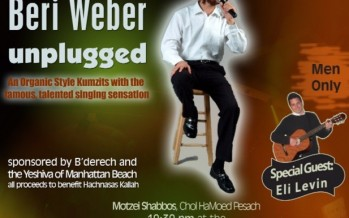 B'DERECH presents: Beri Weber UNPLUGGED