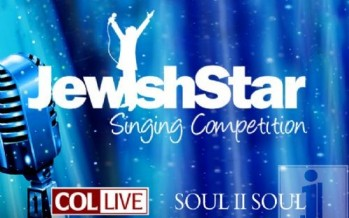 Watch the Jewish Star Compeition Online