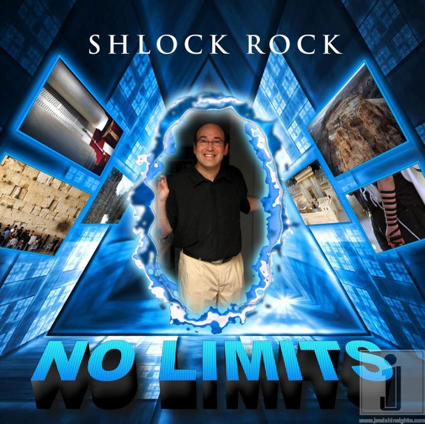 Shlock Rock : No Limits – Generations Music Video