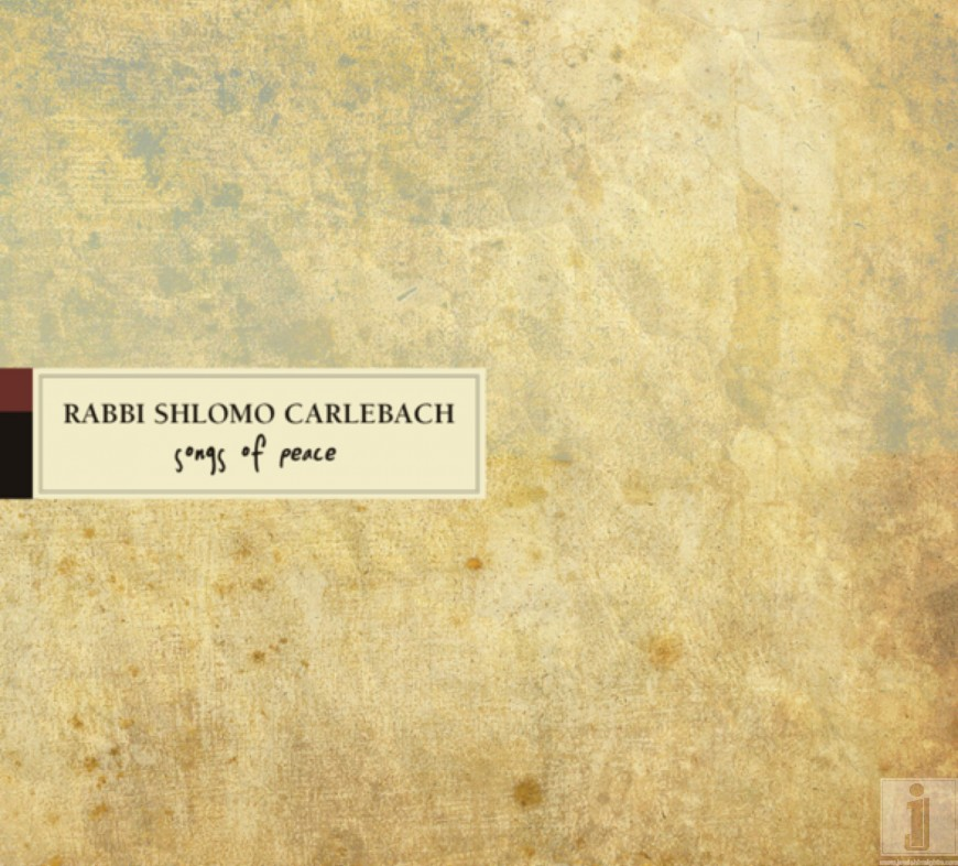 "Free Shlomo Carlebach download ""Barcheinu Avinu"" from the new release Songs of Peace"
