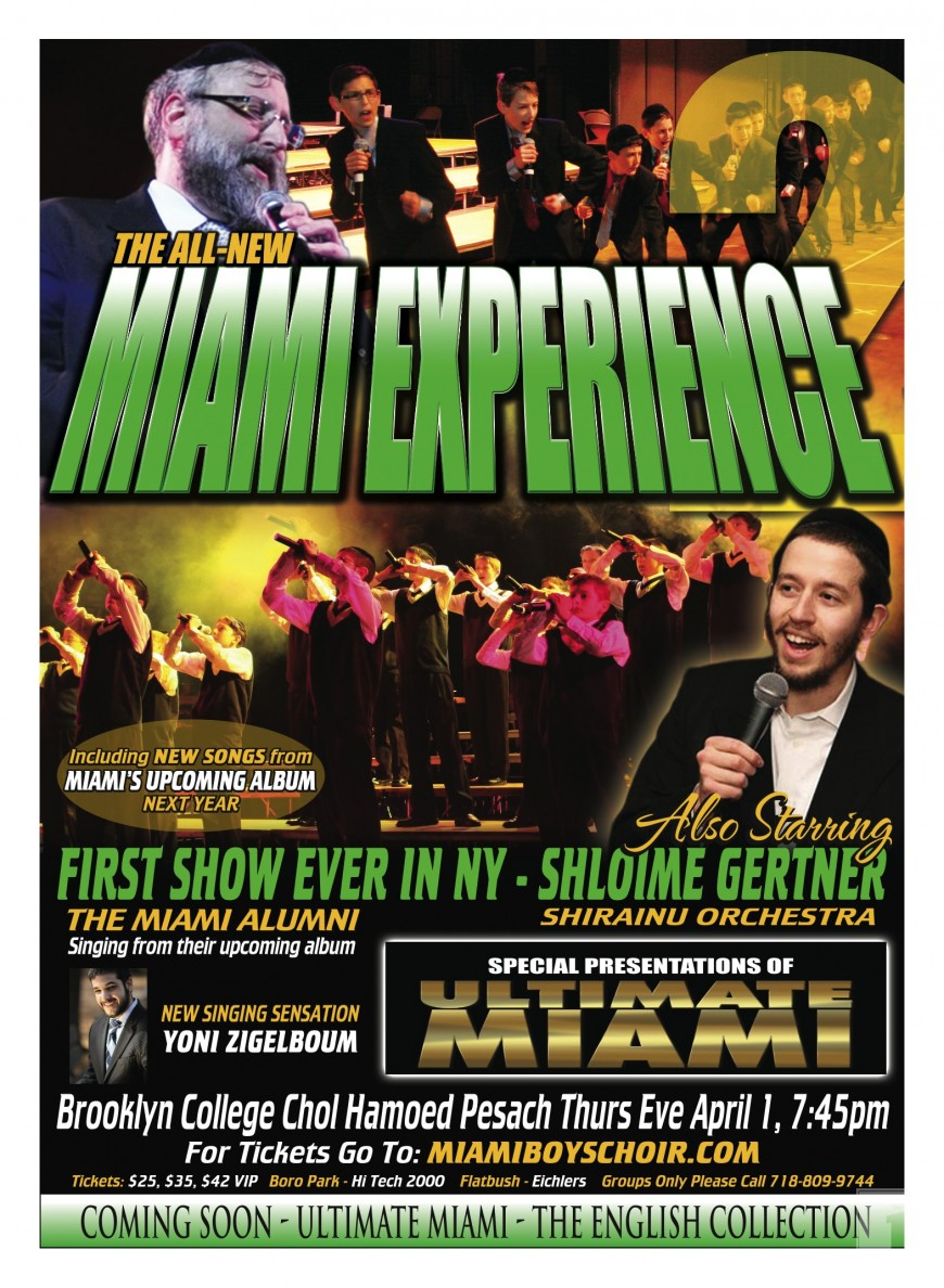 JMR Concert Review: All New Miami Experience II