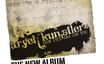 ARYEH KUNSTLER – Our Eyes Are On You IN STORES MAY 2010
