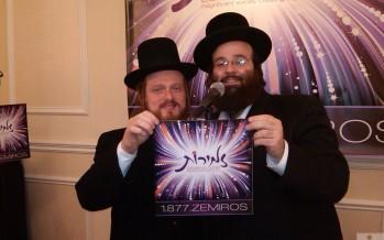 Yoel Polatseck with Shloime Taussig