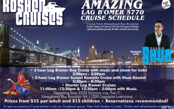 NEW YORK KOSHER CRUISES presents: AMAZING LAG B'OMER 5770 CRUISE SCHEDULE
