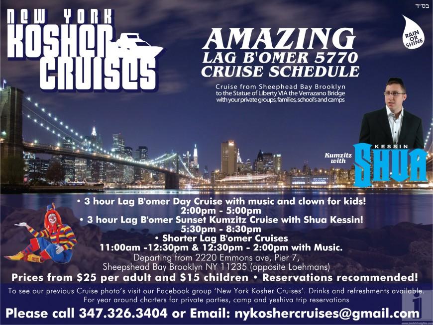 NEW YORK KOSHER CRUISES presents: AMAZING LAG B'OMER 5770 CRUISE SCHEDULE