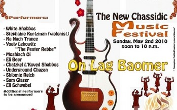 The Carlebach Shul presents: Lag BaOmer Chassidic Music Festival