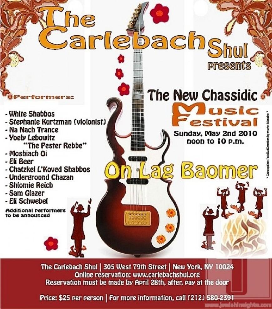 The Carlebach Shul presents: Lag BaOmer Chassidic Music Festival