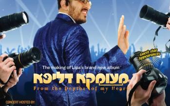 The Red Carpet Promo – Me'imke D'Lipa – May 13 2010
