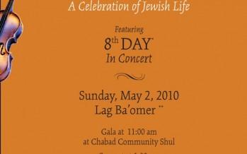 8th Day Lag B'omer concert